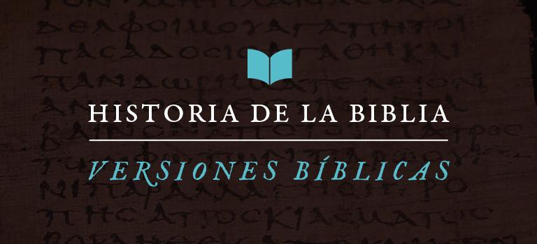 Taller de versiones bíblicas